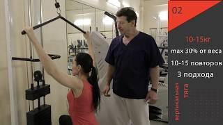 Силовые упражнения на тренажерах при болезни Бехтерева