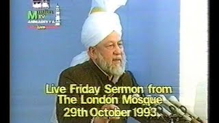 Urdu Khutba Juma on October 29, 1993 by Hazrat Mirza Tahir Ahmad