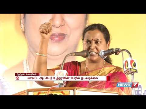 Case filed against Premalatha Vijayakanth over her speech ab