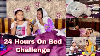 24hrs On Bed Challenge 🛌😂 | Mashura Basheer | Sunaina