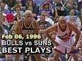 Feb 06 1996 Bulls vs Suns highlights