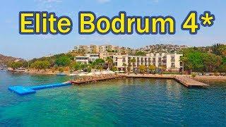Отели Турции Elite Bodrum 4 Бодрум Эгейский регион
