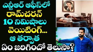 Ram Charan Provoked By LEGENDARY NTR Thoughts | Jr NTR tweet Goes Viral On Social Media |VTubeTelugu
