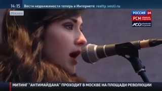 �������� ���� Зам.Пред.РСМ Крым Юлия Смирнова представила крымское студенчество на митинге в г.Москва 21 февраля. ������