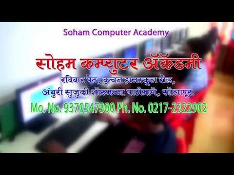 Tally.ERP9@ Soham Computer Academy