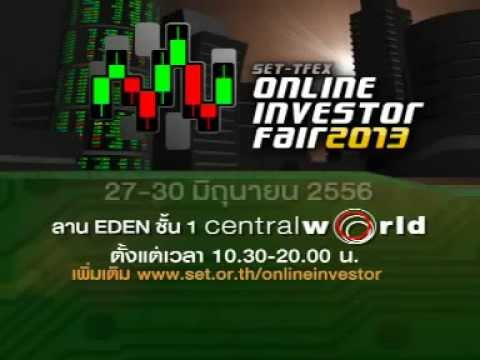 TVC SET-TFEX Online Investor Fair 2013
