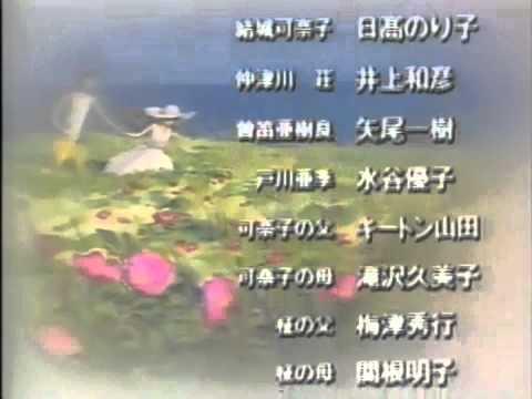 Fuyumi Soryo Boyfriend OVA Ending
