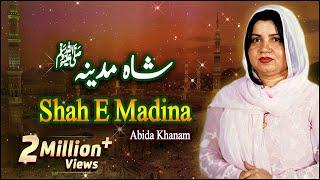 Abida Khanam Most Popular Naat | Shah E Madina | Most Listened Naat