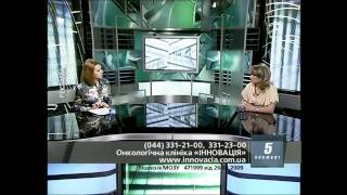 Онкологическая клиника ИННОВАЦИЯ(Краснопольская Оксана Сергеевна., 2012-01-19T10:53:19.000Z)