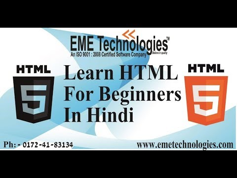 HTML Tutorial For Beginners - HTML Introduction by EME Technologies thumbnail