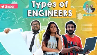 Types of Engineers | Malayalam Comedy | Alambanz