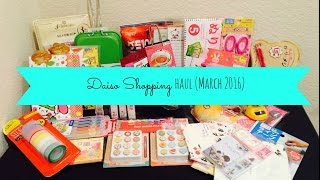 Daiso Haul (March 2016) #2