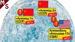 ПОЧЕМУ СССР не ОТПРАВИЛ ЧЕЛОВЕКА на ЛУНУ