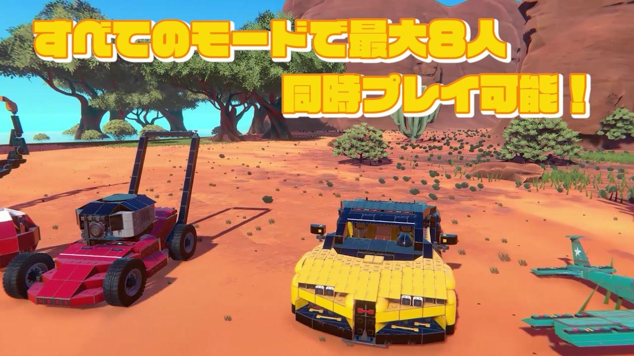 『トレイルメーカーズ』日本語版公式トレーラー Vol.2