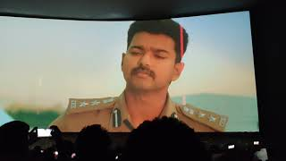 Theri mass bridge scene