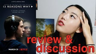 REVIEW & DISCUSSION: 13 REASONS WHY TV SERIES