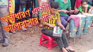 Video Valo Basar Moto Valo Basle/ ভালোবাসার অসাধারণ গান/ full HD 1080p download MP3, 3GP, MP4, WEBM, AVI, FLV April 2018