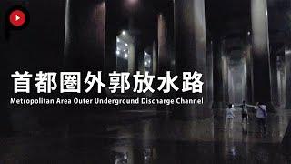 Invitation from Underground