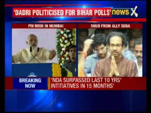 PM Narendra Modi lays foundation stone for Ambedkar memorial in Mumbai,highlights Shiv Sena events