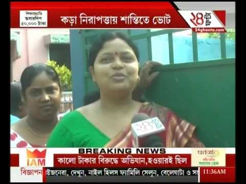 Peaceful Re-polling At Raiganj: West Bengal Municipality Elections