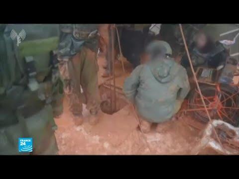 إسرائيل تعلن اكتشاف نفق جديد لحزب الله داخل أراضيها  - نشر قبل 4 ساعة