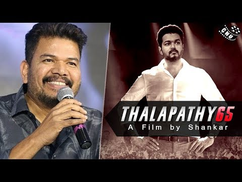 Thalapathy Vijay Next Movie Updates | Shankar Latest News | Thalapathy 65 | AR Rahman