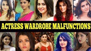 Indian actress Wardrobe Malfunction 2018 latest
