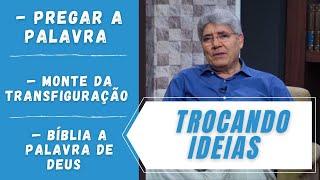 PREGAR A PALAVRA / MONTE DA TRANSFIGURAÇÃO / BÍBLIA A PALAVRA DE DEUS