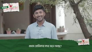 Manoj Pramanik  Closeup Kache Ashar Oshomapto Golpo 2019