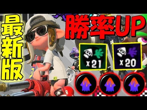 ペナルティ アップ 復活 【スプラトゥーン2】リベンジの効果と使い方 ゲームエイト