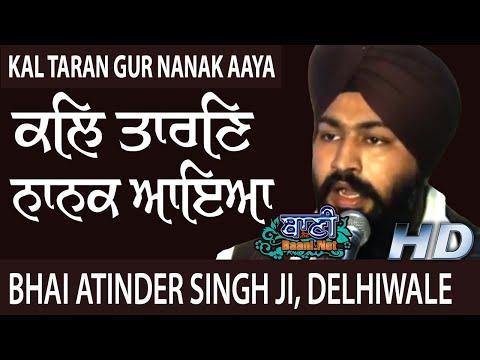 Gur-Nanak-Ayya-Bhai-Atinder-Singhji-Delhiwale-Jamnapar