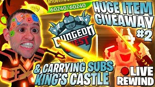 ENORME TEMA GIVEAWAY #2 🏆 CARRYING SUBS 🏰 King's Castle ⚔ Dungeon Quest - Roblox PRO PC 🔴 LIVE Rewind