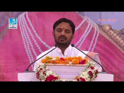 DR, MAHADEV PRASAD MEHTA LIVE BHAGVAT KATHA FROM BHALKA