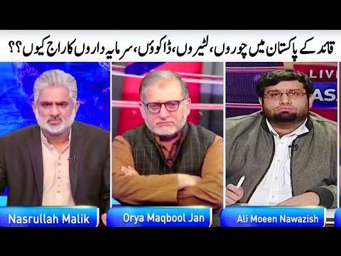Live with Nasrullah | Quaid E Azam Ka Pakistan | 25 December 2016