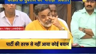Rahul Gandhi goes to Bangkok while Maharashtra Haryana polls are near