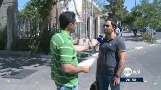 إلغاء العقوبات سيؤدي إلى تسهيل التواصل بين الجامعات الإيرانية والدولية