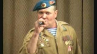 "Афганистан. ""Мы спецназ"". Николай Вишняк - Херсон!"