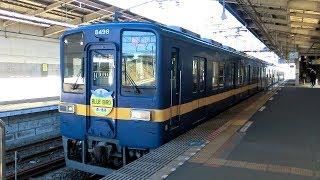 【8198F】東武8000系8198F(フライング東上色/BLUE BIRD 青い鳥号) 普通 越生行き 東武越生線 川角駅発車