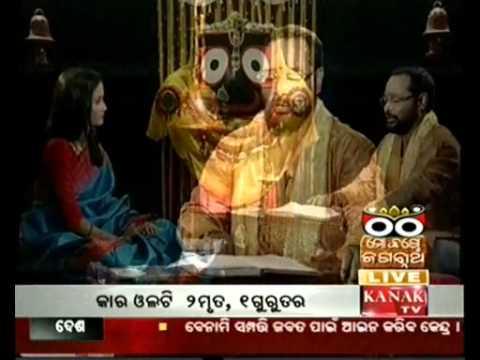 Mo Kanthe Jagannath - Sarat Barik(Part- 12)