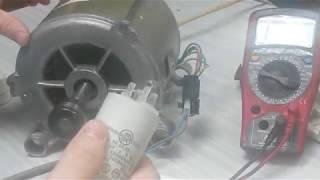 проверка и подключение однофазного асинхронного двигателя стиральной машины