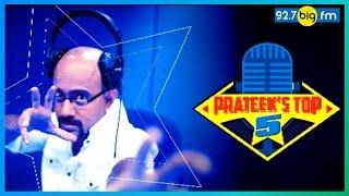 Prateek's Top 5 | Dr...