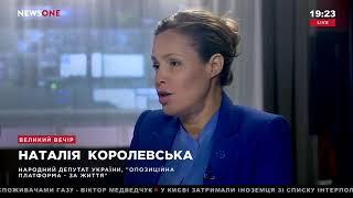 Королевская: Новый президент сделает все возможное, чтобы вернуть мир в Украину