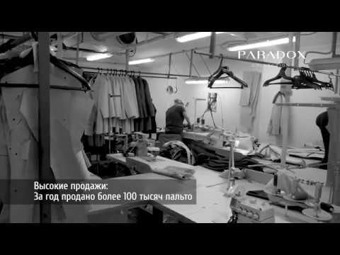 Пальто женские, полупальто женские, женские пальто оптом. Продажа, поиск, поставщики и магазины, цены в украине.