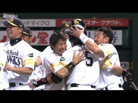 珍決着!松田のサヨナラ振り逃げ 2014.05.06 H-F