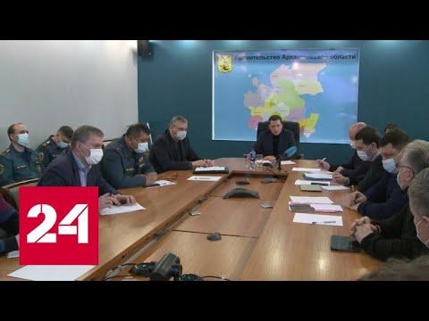 Вспышка коронавируса в психбольнице: заболели и сотрудники, и пациенты - Россия 24