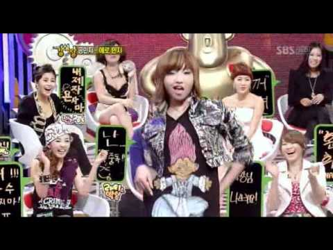2NE1  Strong Heart Appearence