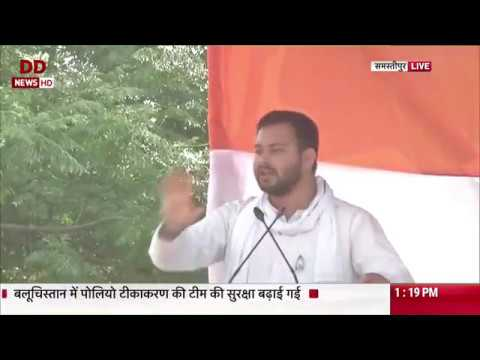 RJD leader Tejaswi Yadav addresses election rally in Samastipur, Bihar