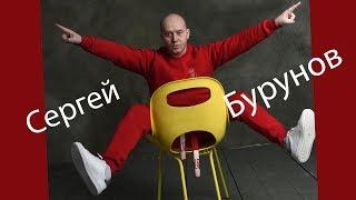 Сергей Бурунов. Актерское портфолио.Урок 93. Фотошкола Зотова