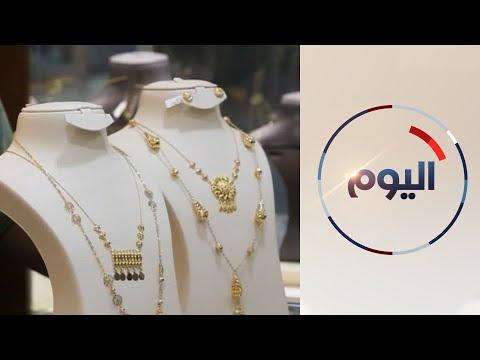 تراجع الطلب على شراء الذهب في البحرين بفعل تداعيات الأزمة  - 12:57-2020 / 7 / 30