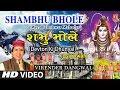 Shambhu Bhole I Garhwali Shiv Bhajan I VIRENDER DANGWAL, MEENA RANA I HD Video I Devton Ki Dhunyal
